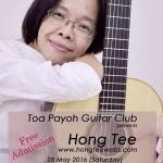 Hong Tee Performance