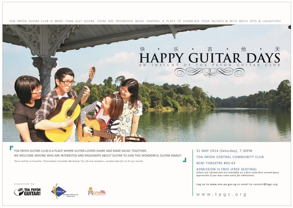 Happy Guitar Day